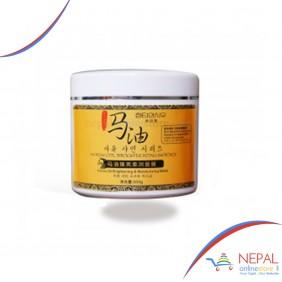 Horse Oil Brightening & Moisturizing Nutrition Cream